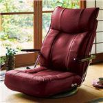 本革 回転式 座椅子/フロアチェア 【ワイン】 幅62cm ハイバック式 レバー式 14段階リクライニング 跳ね上げ式 木製 肘付き