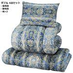 羽毛タッチわた使用ボリューム布団 ダブル 4点セット(枕×2・掛布団・敷布団) ブルー