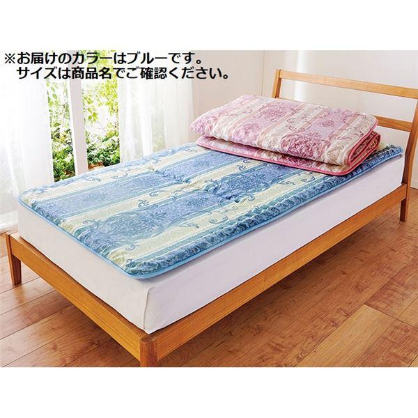 体圧分散 マットレス/寝具 【セミダブル 約110×200cm ブルー】 軽量 日本製 ウレタンフォーム 〔ベッドルーム 寝室〕
