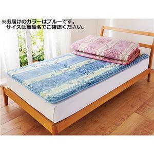 体圧分散 マットレス/寝具 【ダブル 約130×200cm ブルー】 軽量 日本製 ウレタンフォーム 〔ベッドルーム 寝室〕 - 拡大画像