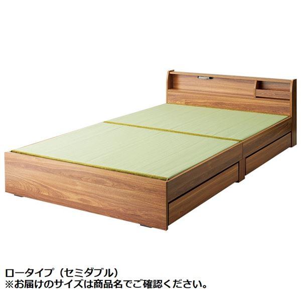 宮付き 照明付き 樹脂張り畳 ベッド ロータイプ セミダブル (フレームのみ) ライトブラウン 幅120cm 引き出し2杯付 組立品