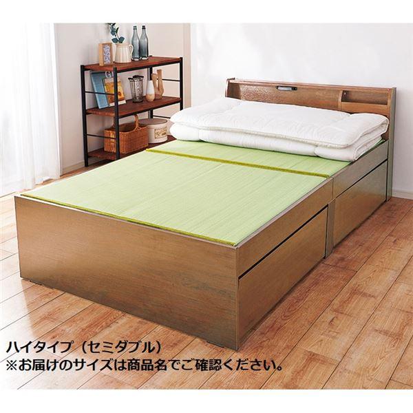 宮付き 照明付き 樹脂張り畳 ベッド ハイタイプ シングル (フレームのみ) ライトブラウン 幅97cm 引き出し2杯付 組立品