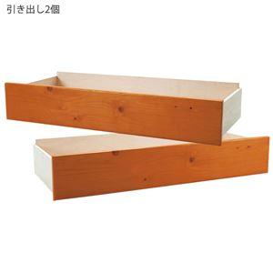 天然木 すのこベッド専用 引き出し 【2個セット ライトブラウン】 大:幅90×奥行38×高さ9.5cm 小:幅85×奥行33×高さ9.5cm - 拡大画像