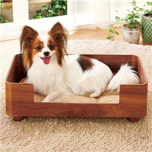 ペット専用家具シリーズ 突板ベッド - 拡大画像