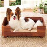 ペット専用家具シリーズ 突板ベッド