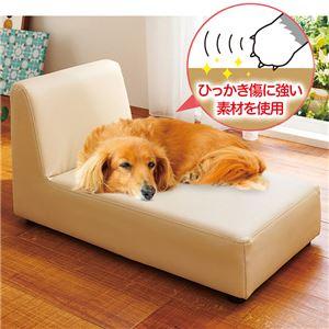ペット専用家具シリーズ カウチソファ - 拡大画像
