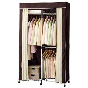 大量収納 ハンガーラック/衣類収納 【幅121cm】 スチール カバー付き 組立式 〔ベッドルーム 寝室 リビング〕 - 拡大画像