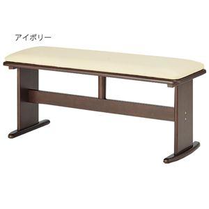 ダイニングベンチ/食卓椅子 【アイボリー】 幅100cm 木製 PVC ウレタンフォーム 組立品 〔リビング ダイニング〕 - 拡大画像
