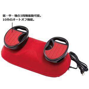 『スイングビート』 フィットネスマシン/エクササイズ器具 【幅47cm】 リモコン カバー付き レベル3段階 YA-MAN(ヤーマン)