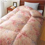 特選羽毛掛布団 セミダブル(約170×210cm) フラワーピンク