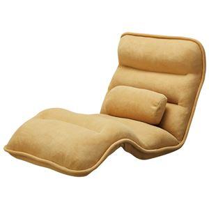 リクライニング 座椅子 【同柄クッション1個付 ベージュ】 奥行167×高さ75cm 座面高15cm スチールパイプ ウレタンフォーム - 拡大画像