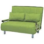 サイズが選べる 省スペース 3WAY ソファベッド 【幅121cm グリーン】 同色クッション付き 組立品