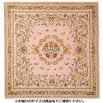 ブーケ柄ゴブラン織カーペット/絨毯 【2畳/約185×185cm ピンク】 ホットカーペットカバー・床暖房対応 すべりにくい加工