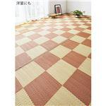 洗える 抗菌 い草風カーペット/マット 江戸間4.5畳 約261×261cm ピンク