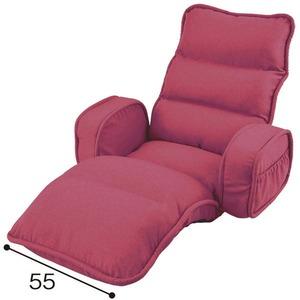 収納簡単 低反発 座椅子/フロアチェア 【ひじ付タイプ ピンク】 約幅74cm 折りたたみ スチールパイプ ウレタンフォーム - 拡大画像