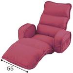 収納簡単 低反発 座椅子/フロアチェア 【ひじ付タイプ ピンク】 約幅74cm 折りたたみ スチールパイプ ウレタンフォーム