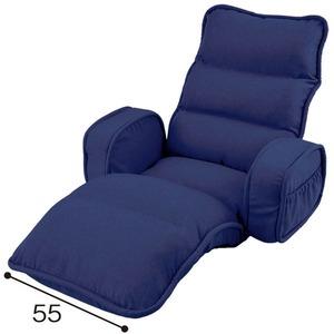 収納簡単 低反発 座椅子/フロアチェア 【ひじ付タイプ ネイビー】 約幅74cm 折りたたみ スチールパイプ ウレタンフォーム - 拡大画像