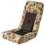 ハイバック腰楽座椅子 花柄 1脚