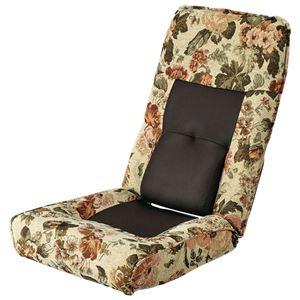 ハイバック腰楽座椅子 花柄 【同色2脚セット】 - 拡大画像