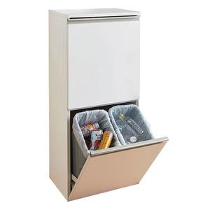 薄型ダストボックス 【縦4杯/幅45.2cm】 ホワイト ゴミ箱付き 完成品 - 拡大画像