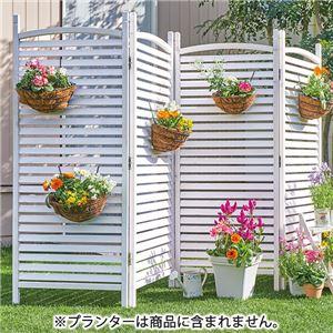 お手軽 ガーデンパーテーション 4連・ルーバータイプ ホワイトウォッシュ 完成品 - 拡大画像