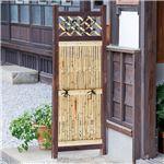 竹製目隠しラティス 約45×120cm