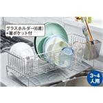 選べる水切りシリーズ 大容量3〜4人用 日本製