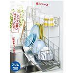 選べる水切りシリーズ スリム2段本体 日本製