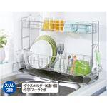 選べる水切りシリーズ スリム2段本体+3点セット 日本製