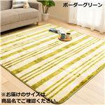 シンプル ラグマット/絨毯 【約180cm×180cm ボーダーグリーン】 正方形 洗える ホットカーペット 床暖房対応 軽量 〔リビング〕