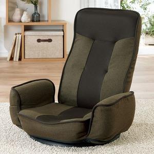 TVが見やすい肘付回転座椅子/リクライニングチェア 【同色2脚組・ブラウン】 ポケット付き - 拡大画像