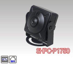 【防犯用】屋内用 27万画素 ピンホールカメラ 【SHPC-P1750】 - 拡大画像