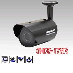 屋外用 41万画素 防水型 赤外線バリフォーカル防犯カメラ【SHDB-173IR 】 - 拡大画像