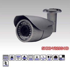 屋外用 ハイビジョン画質 220万画素 HD-SDI対応 赤外線カメラ 【SHDB-V220S-HD】 - 拡大画像