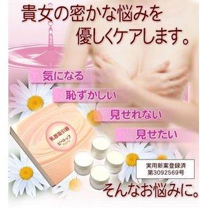 ピペトップ 乳首吸引器(4個入り)+ピペトップクリーム43g_2