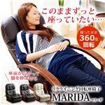 回転座椅子/リクライニングチェア 【アイボリー】 クッション分離タイプ 『MARIDA』 肘付き 張地:合成皮革(合皮)