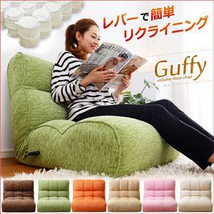 ポケットコイル入り座椅子/リクライニングチェア 【ベージュ】 BIGサイズ 『Guffy』 サム・ウィストン生地使用 レバー付き 【完成品】