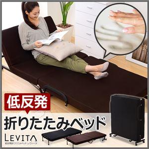折りたたみベッド 【シングルサイズ/ブラウン】 低反発マットレス付き 『Levita』 14段階リクライニング 取っ手/キャスター付き - 拡大画像