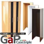 すき間収納ラック【GaP】専用枠 収納ケース3杯用 ダークブラウン