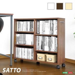 隙間収納家具【SATTO】 ダークブラウン 〔すきま収納〕