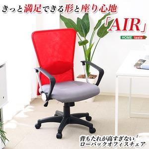 オフィスチェアー(OAチェア) AIR -エアー- レッド(赤)