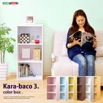 カラーボックス/収納棚 【3段/イエロー】 ベーシック 幅42cm 『kara-baco3』