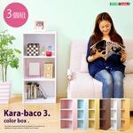 カラーボックス/収納棚 同色3個セット 【3段/イエロー】 ベーシック 幅42cm 『kara-baco3』