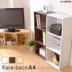 カラーボックス/収納棚 【3段/ホワイト】 ロングタイプ/A4収納可 幅42cm 『kara-baco』