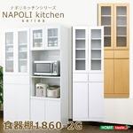ナポリキッチン食器棚1860 ホワイト