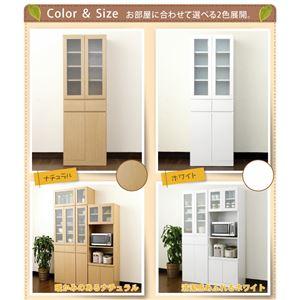 ナポリキッチン食器棚1860 ホワイト h03