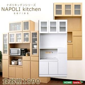 ナポリキッチン食器棚1890 ホワイト 白 h01