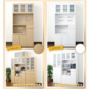 ナポリキッチン食器棚1890 ホワイト 白 h03