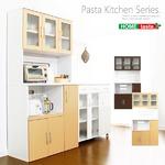 食器棚/キッチン収納 【ナチュラル】 幅90cm 可動棚 扉付き収納 2口コンセント 『パスタキッチンシリーズ』 〔台所〕
