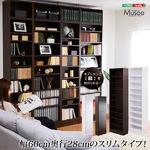 ウォールラック-幅60・深型タイプ-【Musee-ミュゼ-】(天井つっぱり本棚・壁面収納) ダークブラウン